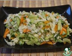 Салат с сельдереем и огурцами