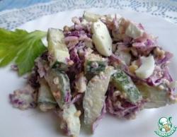 Капустный салат с орехом
