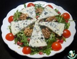 Салат с рукколой и голубым сыром