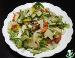 Овощной салат с фенхелем