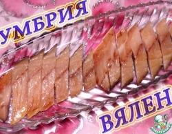 """Шоколадное песочное печенье """"День и ночь"""""""