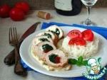 Рулеты из индейки с сыром, вялеными томатами и шпинатом