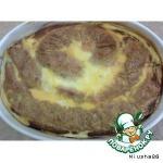 Вертута с мясом из лаваша