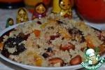 Кус-кус с сухофруктами и орехами