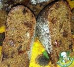 Ржаной хлеб с изюмом, мёдом и болгарским перцем