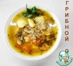 Грибной суп с богатым вкусом
