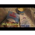 Замешивание мастики в хлебопечке