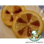 Лимон фаршированный