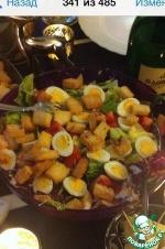 Салат жернова с курицей