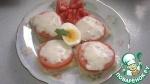 Потапцы с помидорами