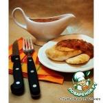 Острый соус «Oignons & Cornichons»