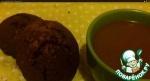 """Шоколадные кексы """"Пища дьявола"""""""