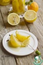 Маринованные лимоны с лавандой