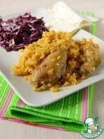 Рис с куриными крылышками и карри