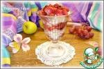 Фруктово-ягодный десерт с медовым рисом
