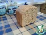 Пшенично-ржаной хлеб с оливками