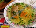 Молдавская зама суп с болгарским перцем и курицей