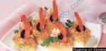 Канапе с креветками на шпажках рецепт приготовления