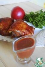 Курица в томатном соусе-маринаде