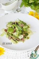 Салат из баранины гриль с мятной заправкой