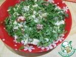 Салат из говядины и печеных перцев