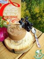 Шоколадный коктейль с изюминкой