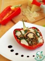 Фаршированный перец с киноа, овощами и грибами