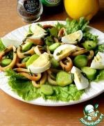 Салат с маринованными кальмарами