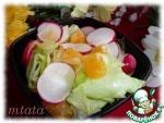 Салат с редисом и мандарином