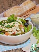 "Салат ""Паради"" из помидоров и фасоли"