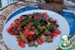 Салат с карамелизированными баклажанами