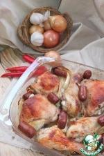Курица с копчеными колбасками