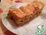 Слоеный пирог с курицей и овощами