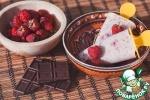 Диетическое мороженое из греческого йогурта