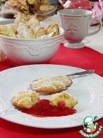 """Бисквитное печенье """"Мадлен"""" на чайном масле"""
