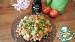 Салат-гарнир из нута и картофеля