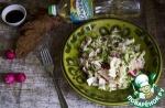 Салат под пикантным горчичным соусом