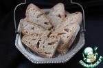 Хлеб из полбы на ржаной закваске