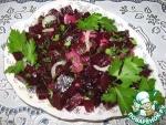 Простой и полезный витаминный салат из свеклы