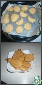 Томатное печенье постное
