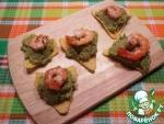 Гуакамоле с креветками на чипсах