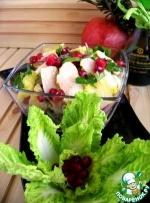 Острый салат «Пламя страсти»
