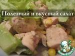 Теплый диетический салат