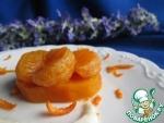 Тыква с мандариновым соусом