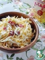Салат из тыквы и редьки с вишней