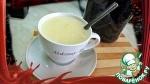 Чай по-уйгурски