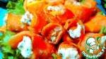 Рулетики из тыквы с сырной начинкой