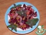 Свекольный салат с сельдью