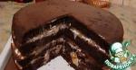 """Торт """"Шоколадное настроение"""""""