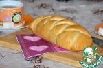 Коса с запеченным перцем и брынзой